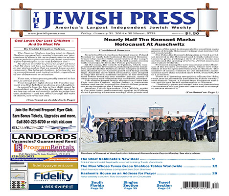 jewish-press-cover