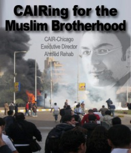 CAIRing-for-the-Muslim-Brotherhood-256x300