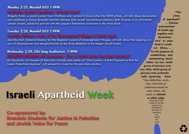 bsjp-apartheid-poster-4-e1394239487965