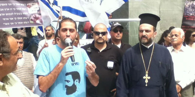 Israel Arab Christians protest in support of Israel