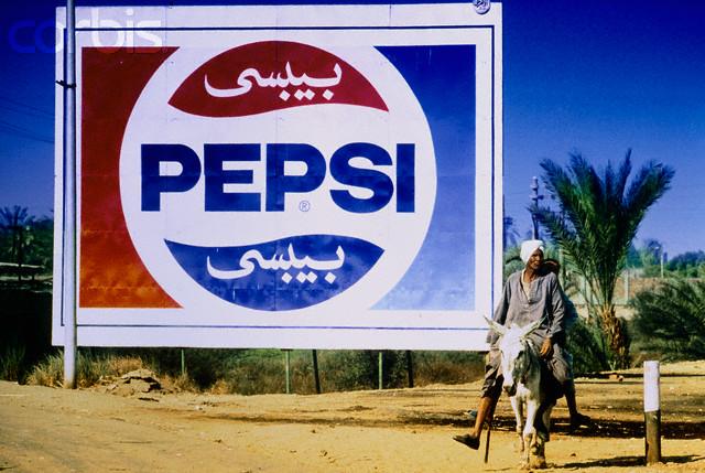 Pepsi Billboard in Egypt