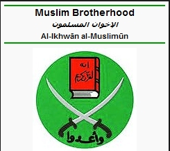 Musulmán-Hermandad-símbolo