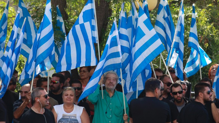 Athens citizens protesting against construction of the mosque