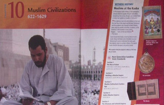 islam-textbook-6