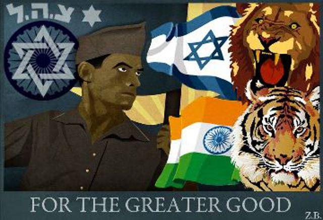 india-israel-anti-islamo-fascist-and-anti-islamo-imperialist-co-operation1