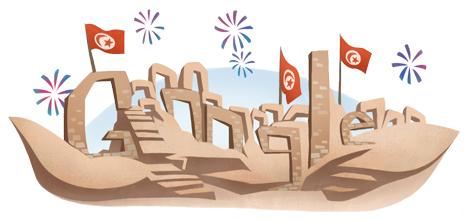 TUNISIA REPUBLIC DAY