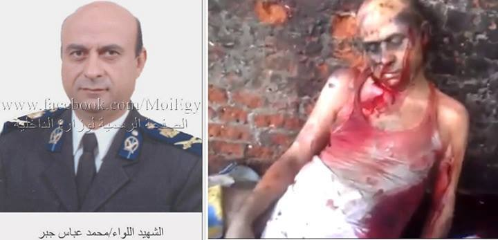 Mohammed Abbas Gabr brutally tortured and slaughtered by Brotherhood militia on 15 august 2013 – Kerdasa police station massacre