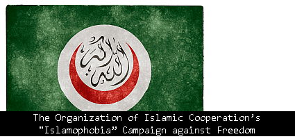 The-Organization-of-Islamic-Cooperations-Islamophobia-Campaign-against-Freedom