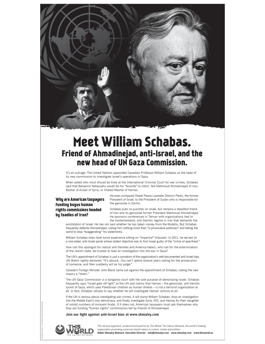 2014-08-14-AD-Schabas-page-001