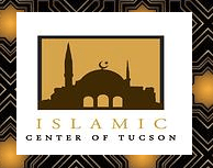Islamic Center Tucson Logo Box