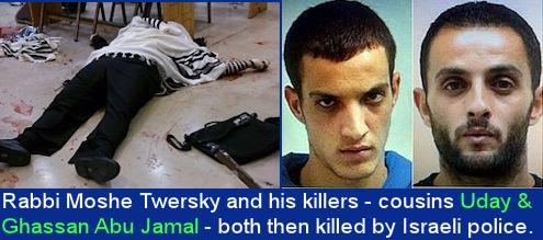 Rabbi-Moshe-Twersky-killers