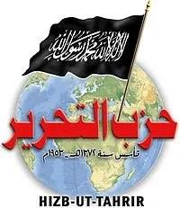200px-HizbTahrir_logo_main