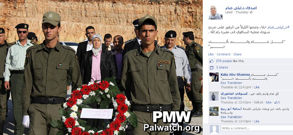 Laila Ghannam and other Palestinian officials place a wreath on the graves of the Savoy Hotel terrorists