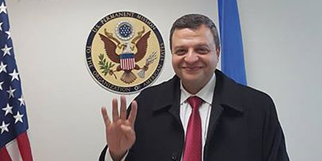 Muslim Brotherhood Judge Walid Al-Sharabi flashed the four-fingered Rabia sign at the US State Department.
