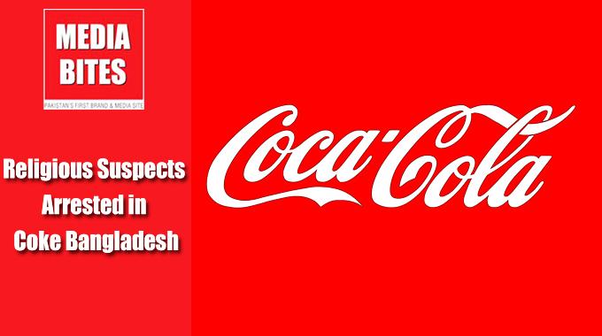 1432655900_Coke_ISIS_ (1)