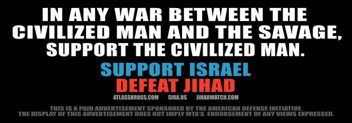jihad-ad