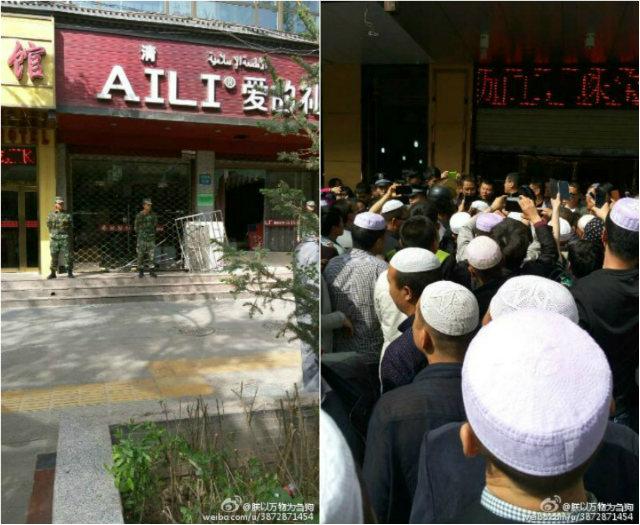 Los musulmanes en Qinghai descubrir productos no halal halal en pastelería, proceder a destrozar el taller