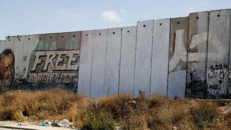 ADDITION Mideast Palestinians Rainbow Flag-2