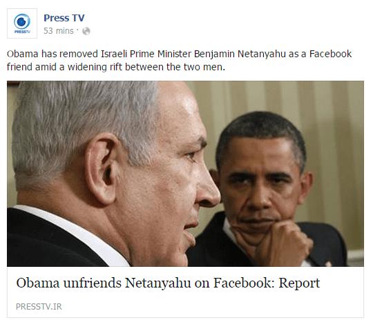 Press-TV-Obama-Unfriends-Netanyahu-FB-post