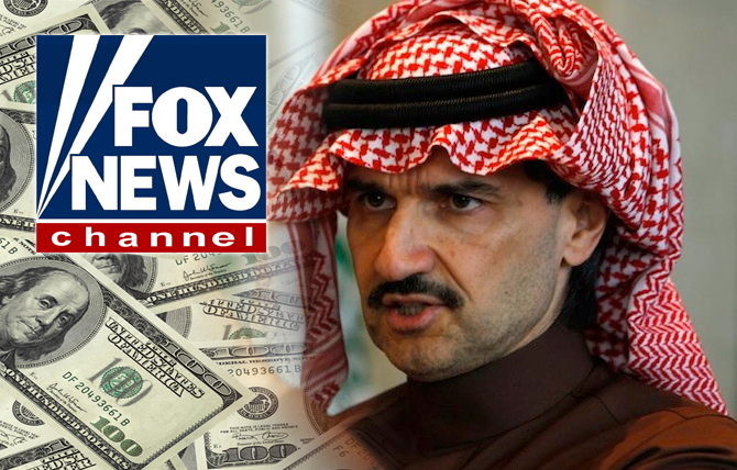 "Prince Alwaleed bin Talal owns the second-largest block of stock (7%) in News Corp., Fox News' parent company. Recently Alwaleed has been accused of saying, ""A strong U.S. government is not good for us."" If he simply wants stories about the dictatorship of the Saudi Kingdom to be swept under the rug, his investment in FOX News helps ensure that."