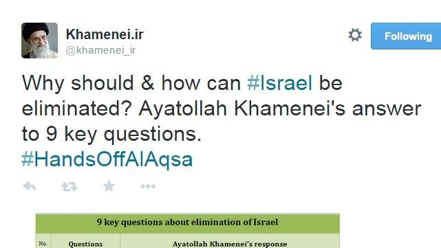 khamenei-e1429213982237