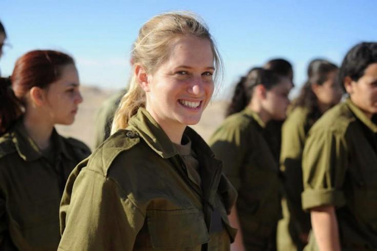 Tentara Cantik IDF