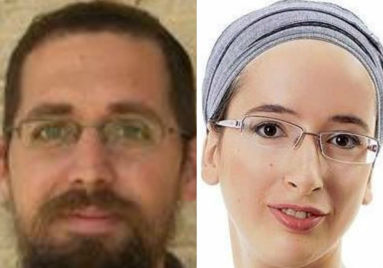 Eitam and Naama Henkin, murdered by muslim terrorists