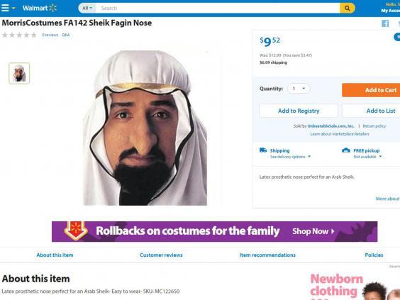 Walmart-costume-2