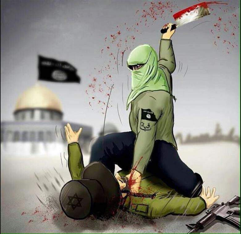 isis-israel-poster