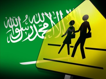 islaminschool1284554427vi-vi