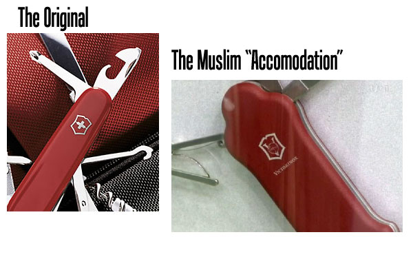 swiss-knives-halal