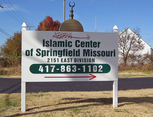 islamic-center-of-springfield