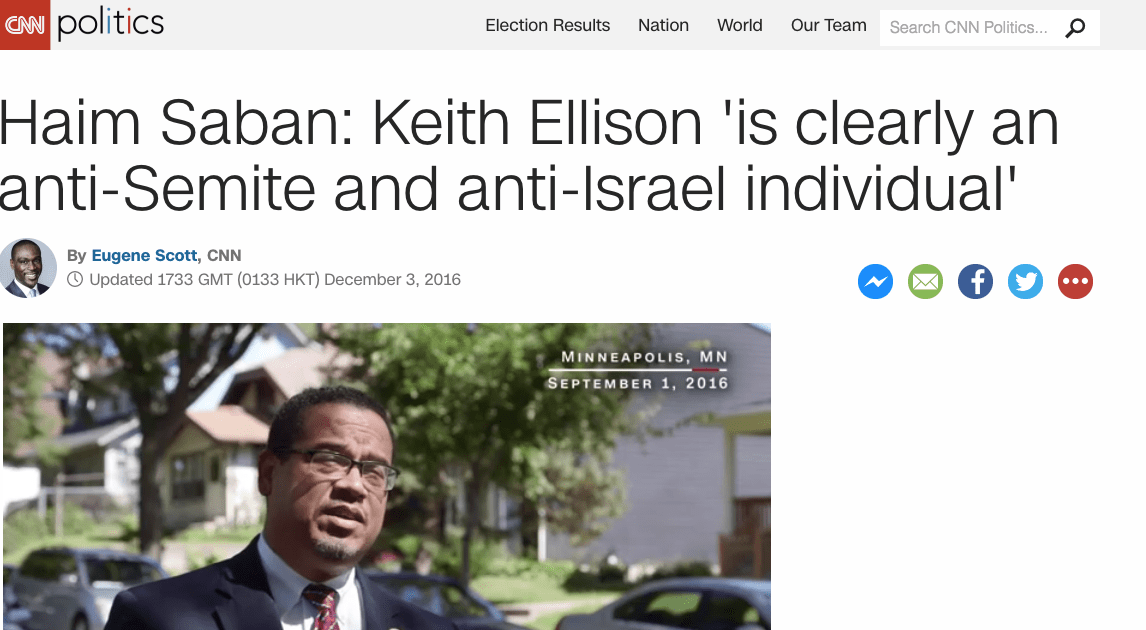 false israel lobby attacks on ellison