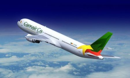 Crisis at Camair-co: Pay 5 Billion fcfa debt or Face Bankruptcy