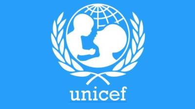 Image result for UNICEF