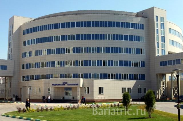 Бариатрический центр в Санкт Петербурге
