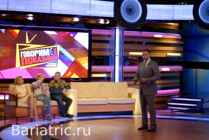 популярный телеведущий перед съемкой телепередачи о бандажировании желудка