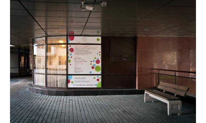 бандажирование желудка и другие бариатрические операции направленные на снижение веса в Санкт Петербурге в клинике АПХ