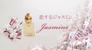 jasminetop