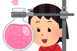 調香師見習い募集中!