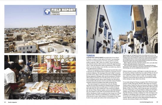 Field Report Tunis en la edición de agosto + septiembre de 2021 de la Revista Barista