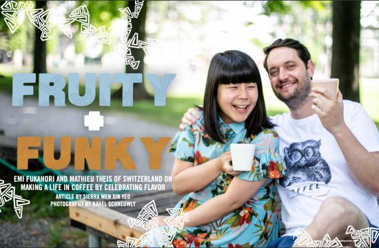 Artículo de portada de la edición de agosto + septiembre de 2021 sobre Emi Fukahori y Mathieu Theis