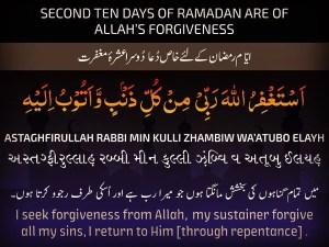 ramadan second 10 days dua