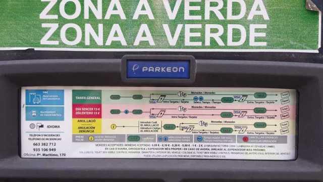 Parquímetro de la zona verde en Castelldefels