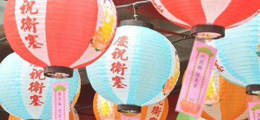 chinese karakters