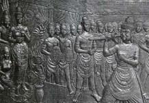 Kerajaan Majapahit disebut banyak mendapat suplai kebutuhan pangan dari Kerajaan Sadeng. | Ilustrasi: Ist