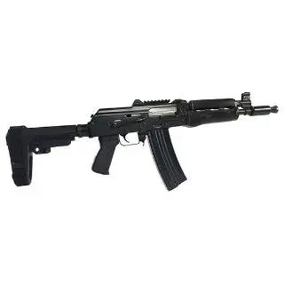 "ZASTAVA ZPAP85 5.56MM 10"" TACTICAL SBA3 BRACE"