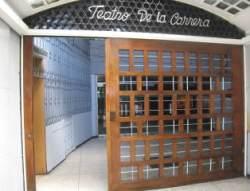 Sala de cine de Bogotá