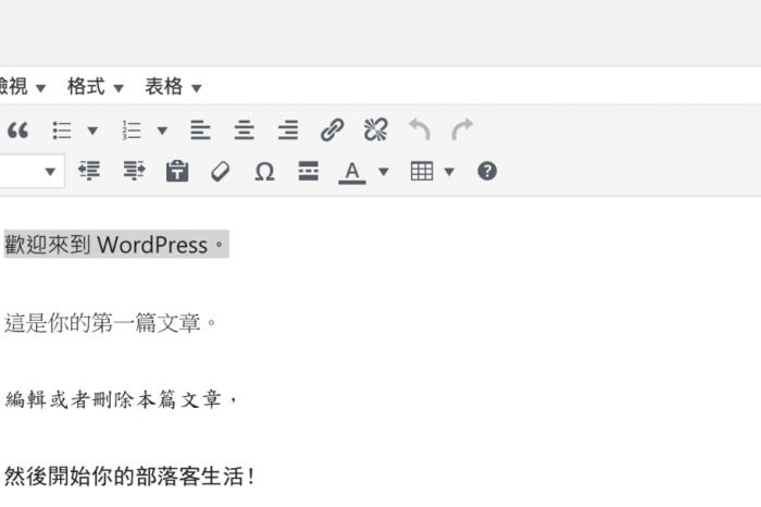 編輯器 / 中文字型選擇圖