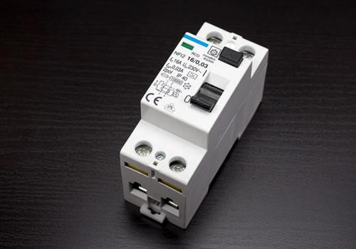 A close up of a circuit breaker